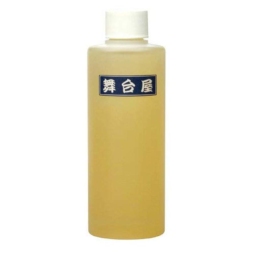 いつでも部分的にきしむ舞台屋 化粧水 無香料 ローション 200ml