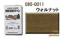 ロックペイント 085-0011 防腐防虫ステイン (ナフタデコール) ウォルナット 4L