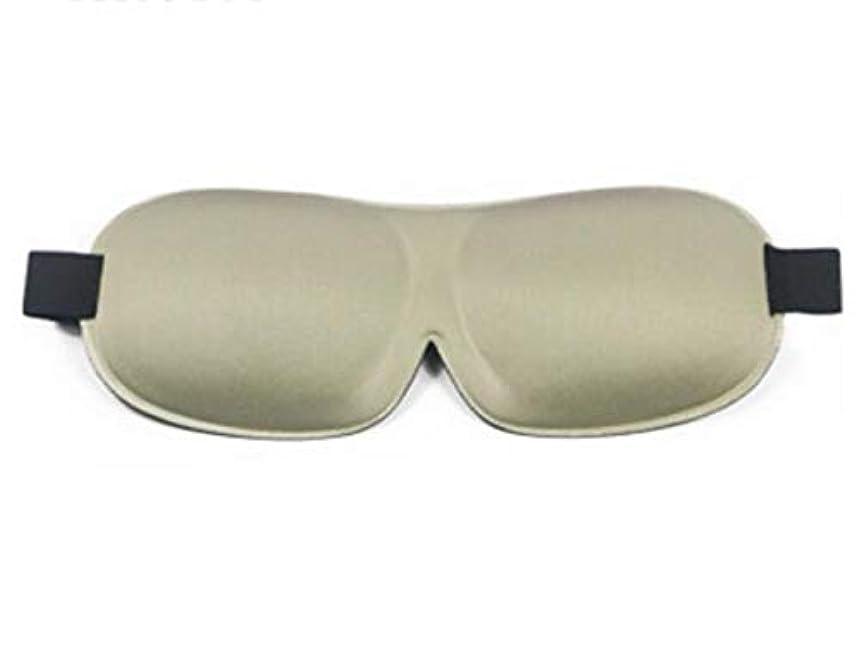 批判テキストウェイドNOTE HANRIVER高品質の非鼻翼3D睡眠マスクは、販売する男性と女性の両方にとって快適です。