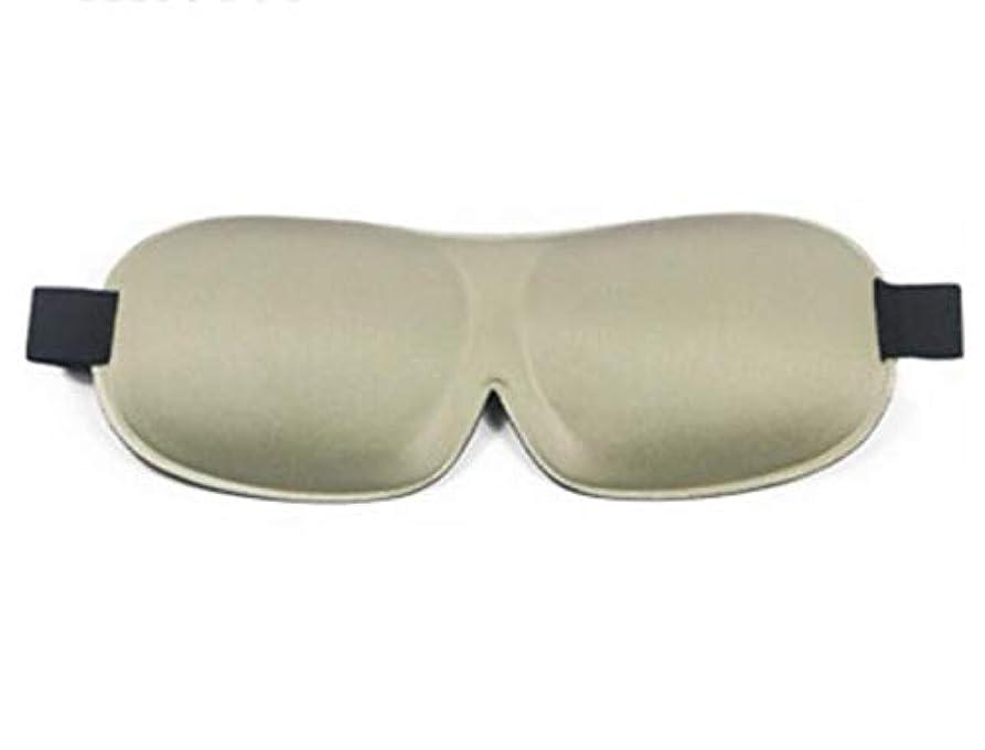 サンダース運営賢明なNOTE HANRIVER高品質の非鼻翼3D睡眠マスクは、販売する男性と女性の両方にとって快適です。