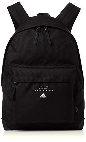 adidas(アディダス)『MUST HAVE BACKPACK(GK6876)』