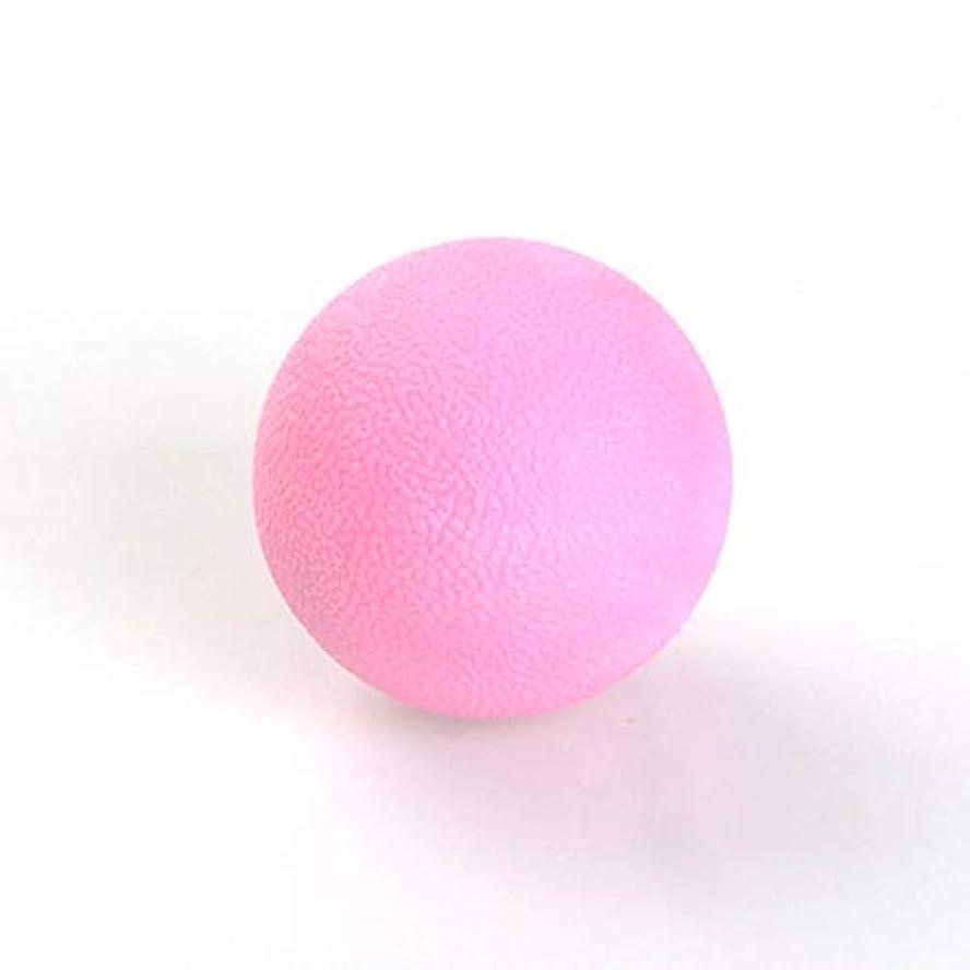 アリーナ忠実な動65ミリメートルマッサージボール筋筋膜トリガーポイントボディ疲労フィットネスボールを和らげます