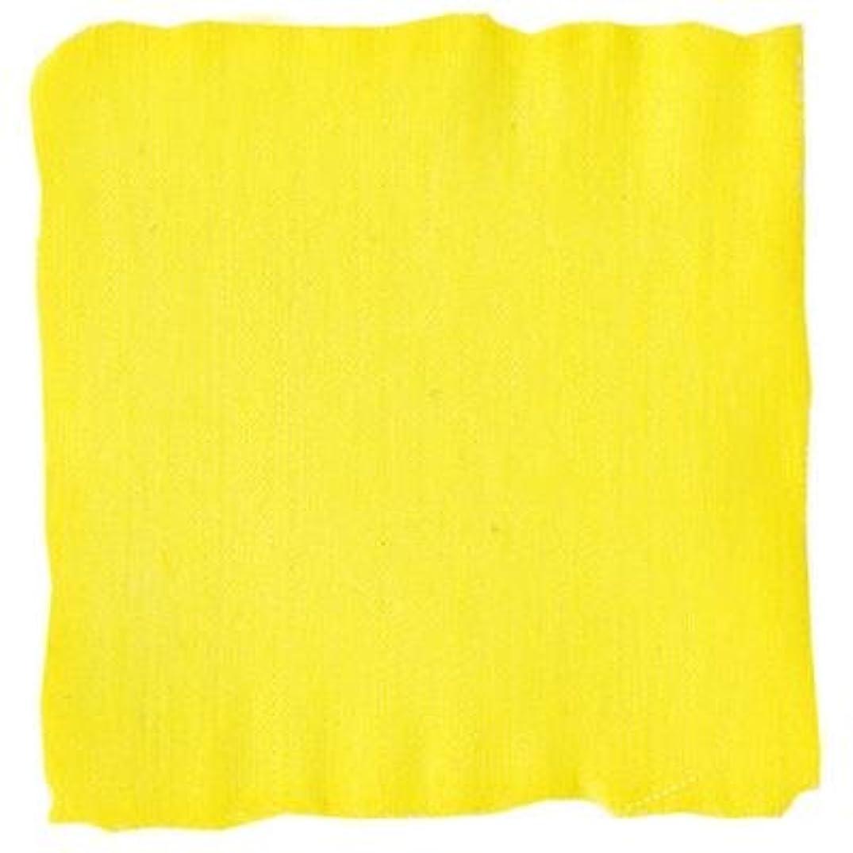 Marabu 019 50ml Silk Paint, Yellow