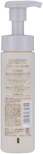 ミュオ泡の洗顔料
