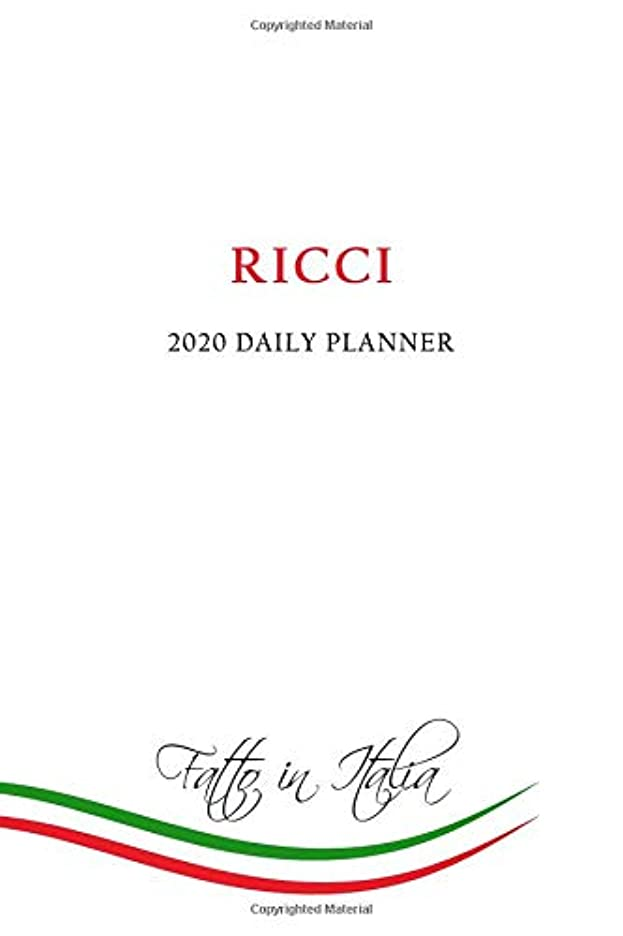 ロケーション横郊外2020 Daily Planner: Ricci Family