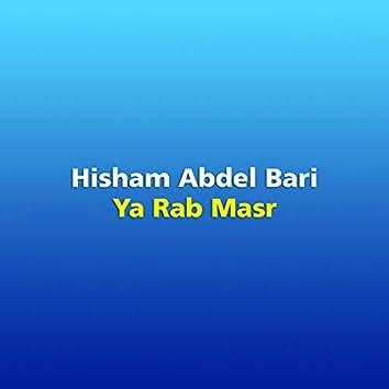 Ya Rab Masr
