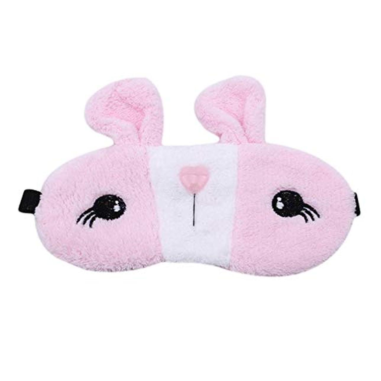 超越する犬責任NOTE 1ピースリラックスかわいいウサギ睡眠アイ睡眠マスクディープスリープアイパッチアイマスクアイケアツール