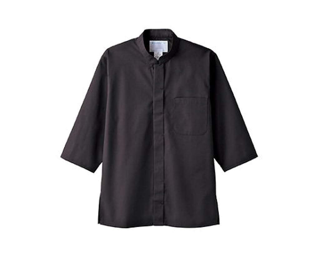 ゴルフコークス禁止する調理シャツ 男女兼用 7分袖 黒/61-6078-60