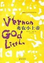Vernon Little God