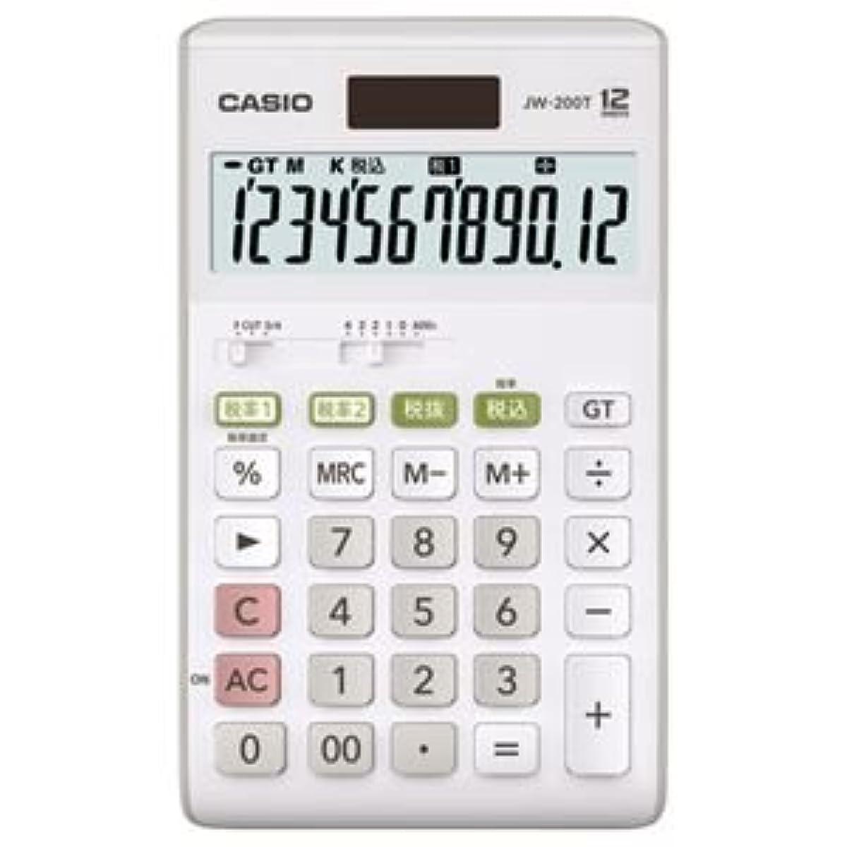 思慮のない相続人スクリーチ(まとめ) カシオ CASIO W税率電卓 12桁 ジャストタイプ JW-200T-N 1台 【×2セット】 ds-1581251