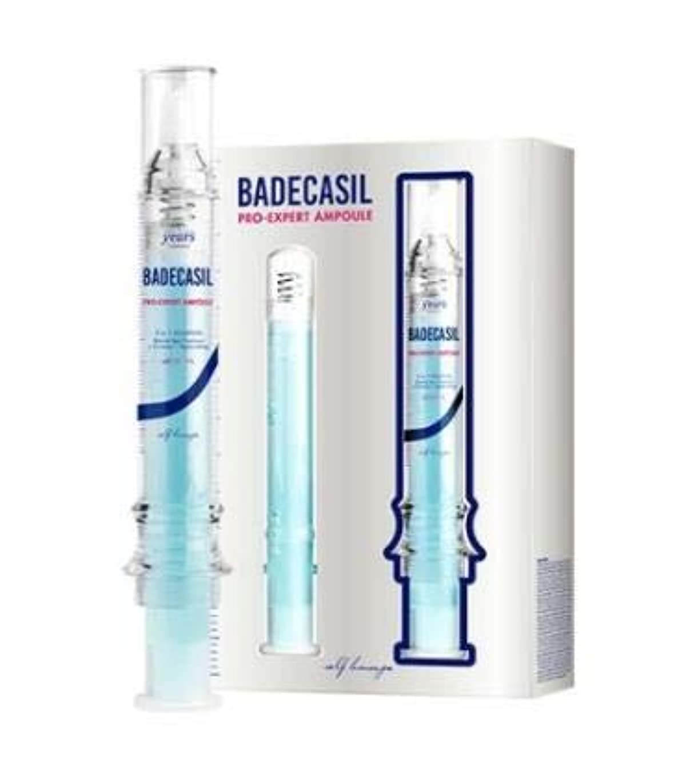 防ぐ天の去る23years old Badecasil Pro Expert Ampoule (12ml+Refill 12ml) / バデカシル プロ エキスパート アンプル (12ml+Refill 12ml) [並行輸入品]