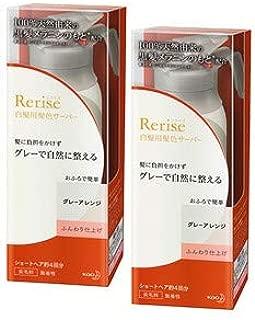 《セット販売》 花王 リライズ 白髪用髪色サーバー グレーアレンジ ふんわり仕上げ 本体 (155g)×2個セット 染毛料 サーバーヘッド付き