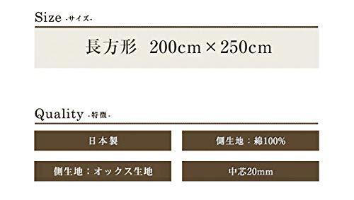 眠り姫こたつ敷ウェーブオレンジ長方形200×250cm日本製オックス生地綿100%ポリエステル固芯入単品