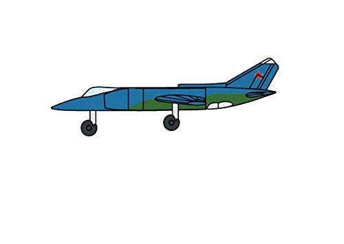 Trombettista 03461 - YAK-38 Model Kit