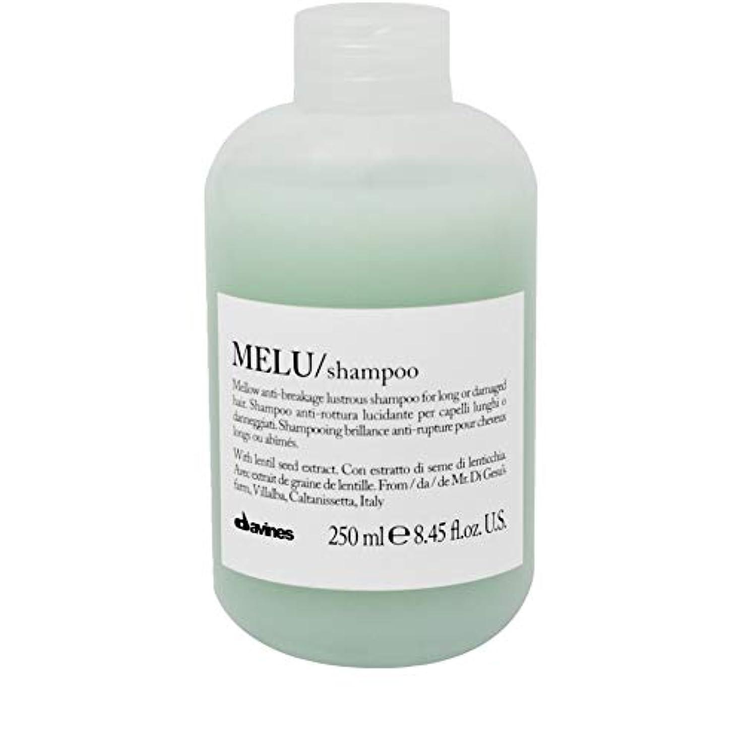 水っぽい誰か薄汚い[Davines ] ダヴィネスMeluシャンプー250ミリリットル - Davines Melu Shampoo 250ml [並行輸入品]