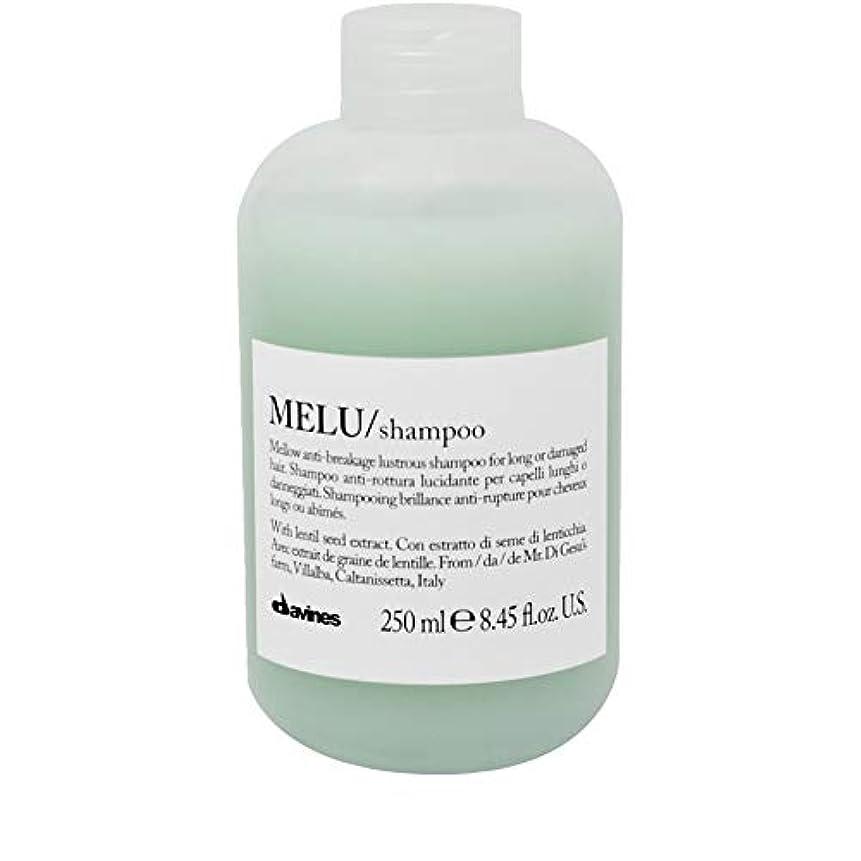 置換スワップ革命[Davines ] ダヴィネスMeluシャンプー250ミリリットル - Davines Melu Shampoo 250ml [並行輸入品]