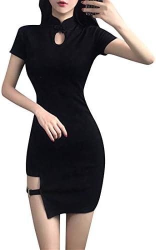 Chinese dress short _image4