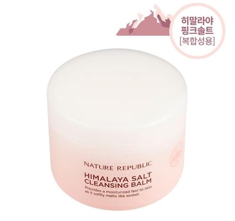 ケイ素悲鳴一定Himalaya salt cleansing balm (PINK SALT)ヒマラヤソルトクレンジングバーム(pink salt) [並行輸入品]