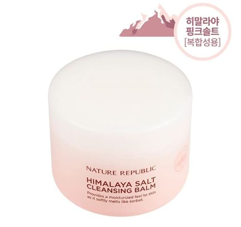 解明狂乱胚Himalaya salt cleansing balm (PINK SALT)ヒマラヤソルトクレンジングバーム(pink salt) [並行輸入品]