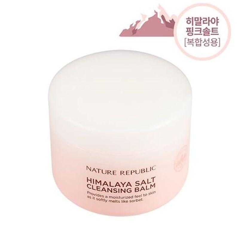 科学食事センチメンタルHimalaya salt cleansing balm (PINK SALT)ヒマラヤソルトクレンジングバーム(pink salt) [並行輸入品]