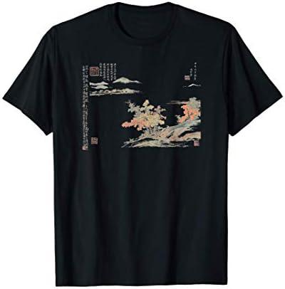 Famous Vintage Chinese Art Autumn Landscape Xiang Shengmo T Shirt product image