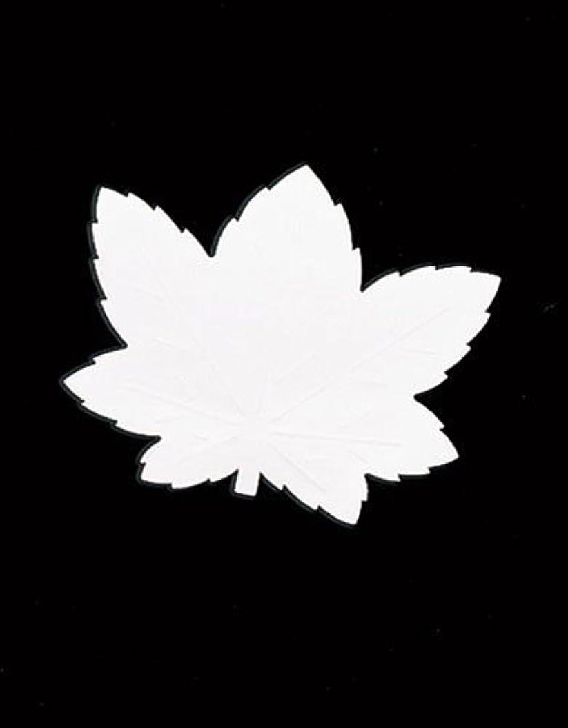お嬢飼料壊れたアーテック 葉形耐油天紙 291-M 無蛍光和紙 日本 (200枚入) QTI20