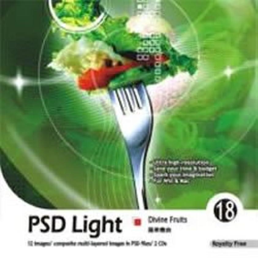 受け皿置換ファセットピーエスディ ライト Vol.18 果実の光明