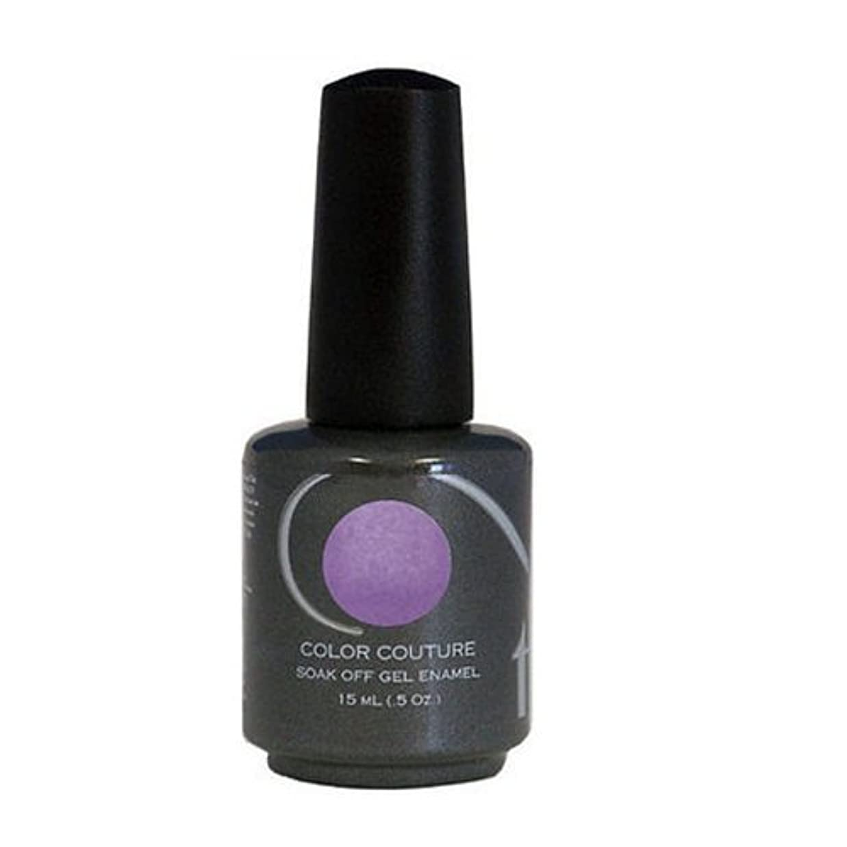 融合セーブ引き付けるEntity One Color Couture Gel Polish - Purple Sunglasses - 0.5oz / 15ml