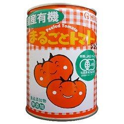 光食品 国産有機まるごとトマト 400g缶×12個入×(2ケース)