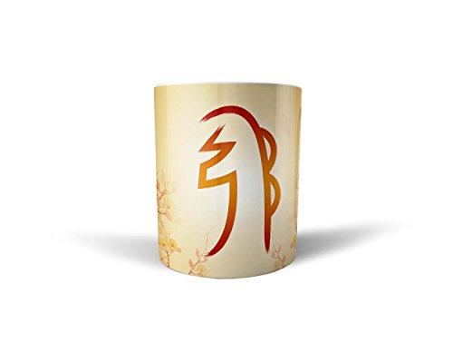 Taza de cerámica Reiki –Símbolo de equilibrio mental y emocional Sei He Ki
