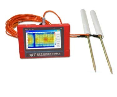 PQWT-TC150 Easy Operation And High Accuracy Fresh Water Finder, Underground Water Well Detector 150M