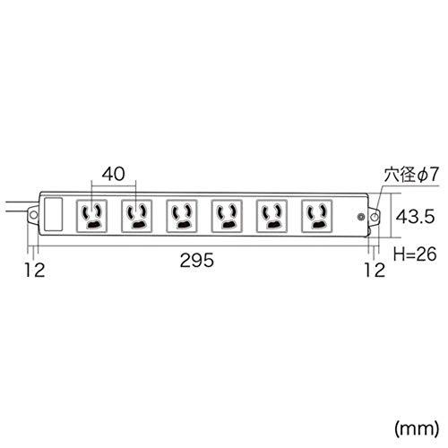 『サンワサプライ 工事物件タップ 3P抜け止めマグネット 6個口 3m TAP-K6-3』の6枚目の画像