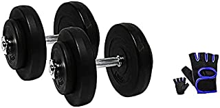 Adjustable Cap Gym Barbell Plates Weight Dumbbell With Gym Gloves, 30 kg