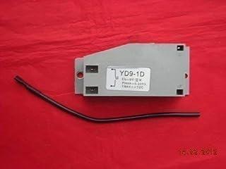 Valor Homeflame Petrus modello 961 FUOCO GAS PILOT Termocoppia Elettrodo 3002988