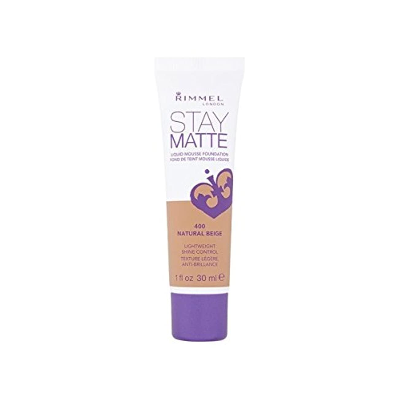 日記あいまいなオートRimmel Stay Matte Foundation Natural Beige (Pack of 6) - リンメルステイマット基盤自然ベージュ x6 [並行輸入品]