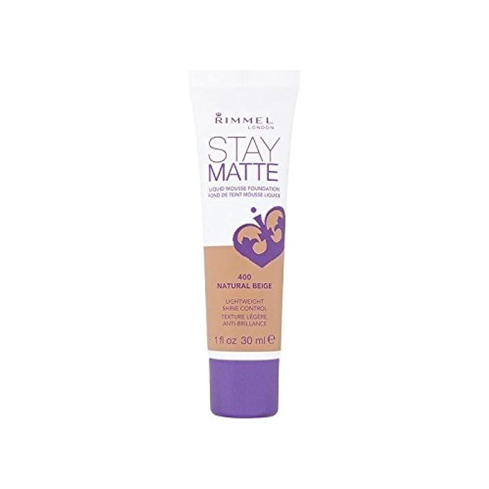 喜劇描写洞察力のあるリンメルステイマット基盤自然ベージュ x4 - Rimmel Stay Matte Foundation Natural Beige (Pack of 4) [並行輸入品]