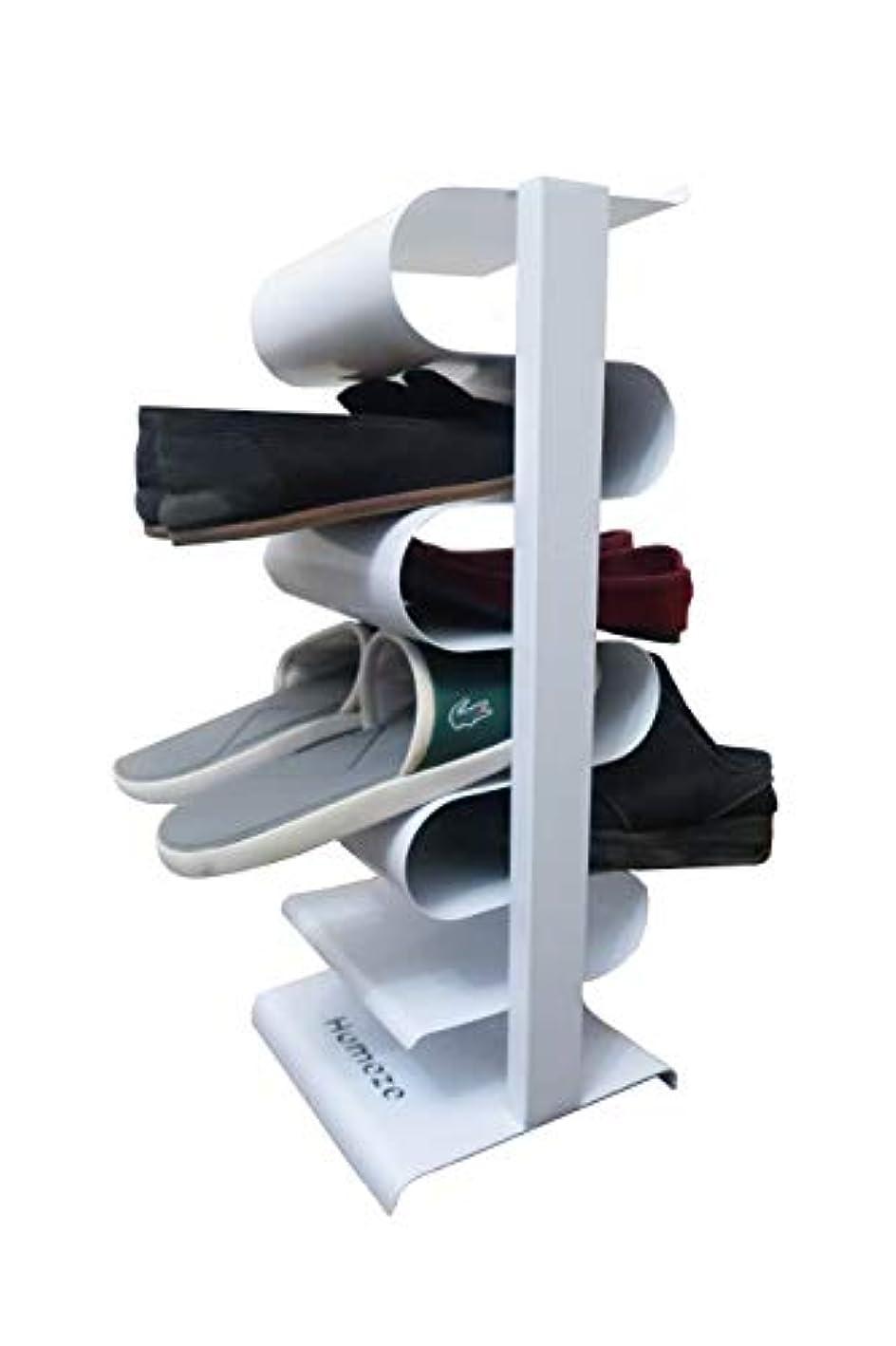 Homeze Free Standing Shoe Rack (White Gloss)