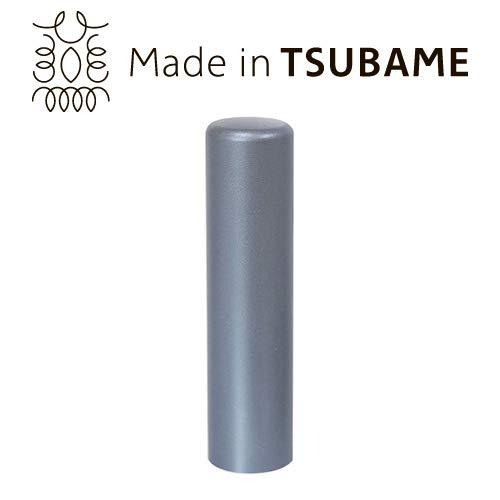 個人用実印 カラーチタン印鑑マット ライトブルー 12.0mm [HK040] Made in TSUBAME
