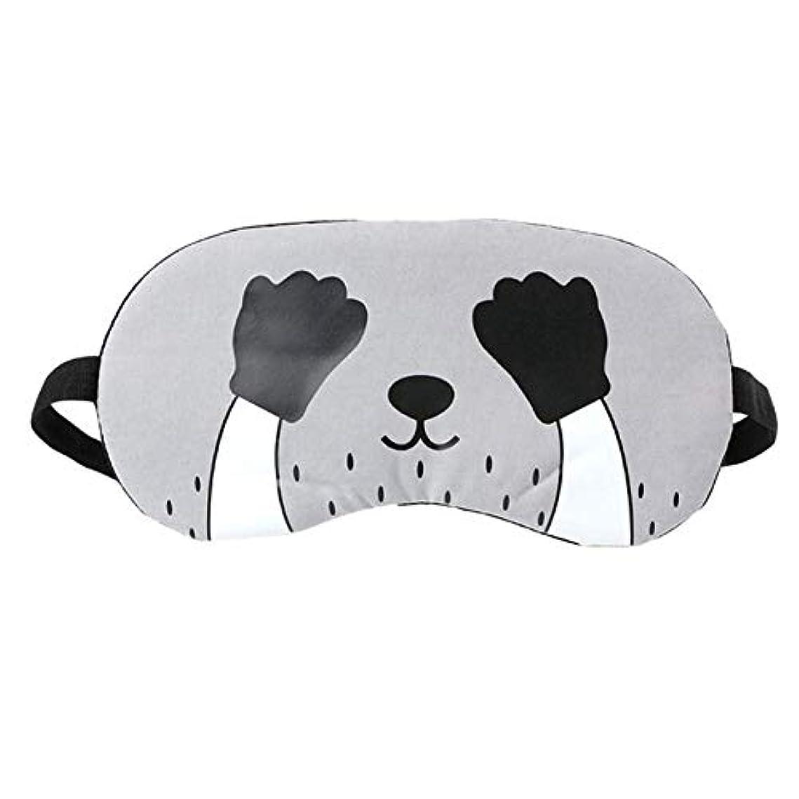 続けるラリー圧力NOTE 1ピース睡眠アイマスクかわいい漫画アイス圧縮印刷アイパッチ目隠し睡眠マスク用ニップ睡眠旅行