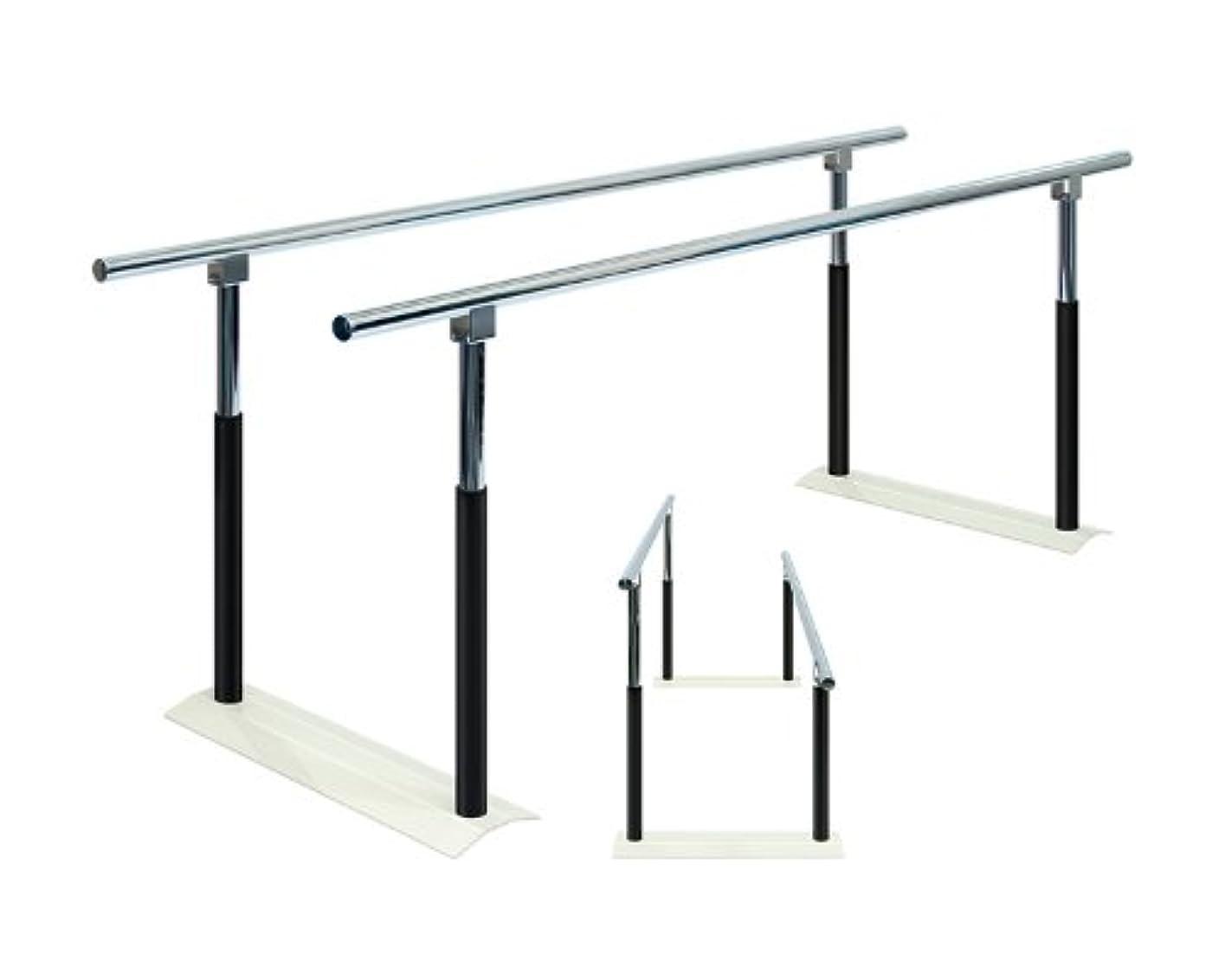リア王モノグラフレルム平行棒 パラレルDX(高さ伸縮タイプ) 長さ150cm/TB-534-02 高田ベット製作所