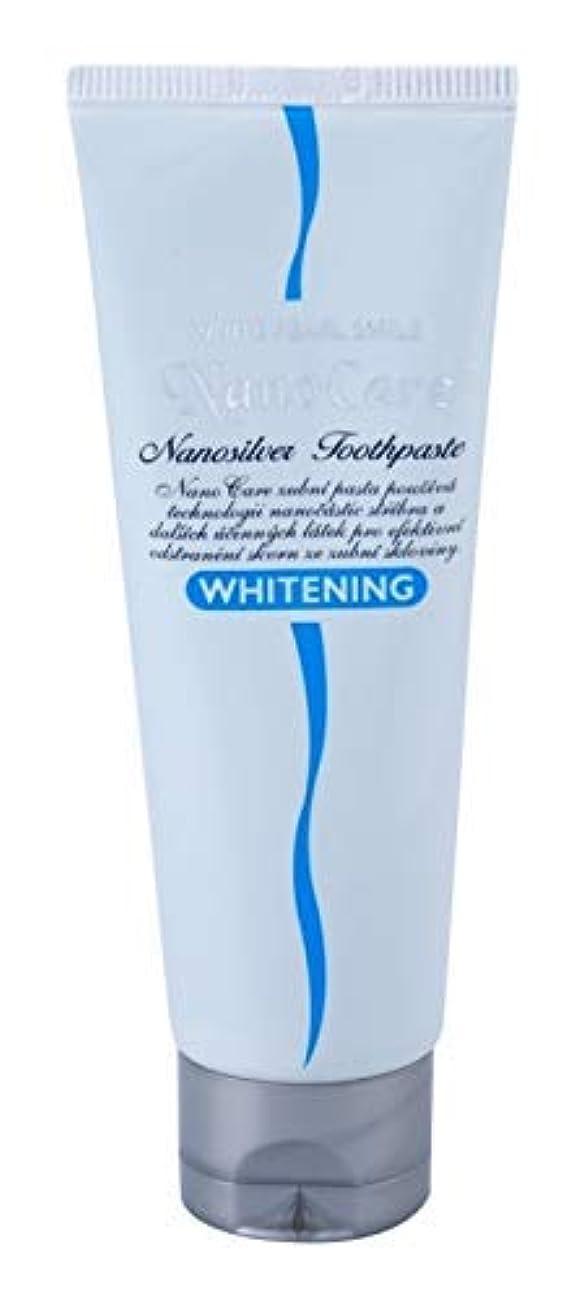 社会科誤レルムNano Care Silver Whitening Toothpaste with colloidal silver 100 ml Made in Korea?/ コロイド銀100ミリリットルのナノケアシルバーホワイトニング歯磨き粉