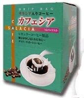 カフェ工房 ドリップコーヒー カフェシア 10袋箱入