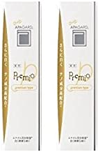 Apagard Premio toothpaste 100g | the first nanohydroxyapatite remineralizing toothpaste ( set of 2 )