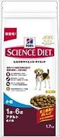 サイエンスダイエット アダルト 小粒 成犬用 1.7kg×6袋