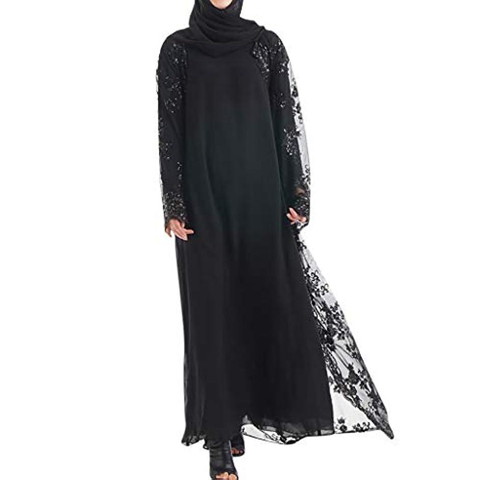 B2keevin Muslim Women Lace Sequin Cardigan Maxi Dress Kimono Open Abaya Robe Kaftan Dubai