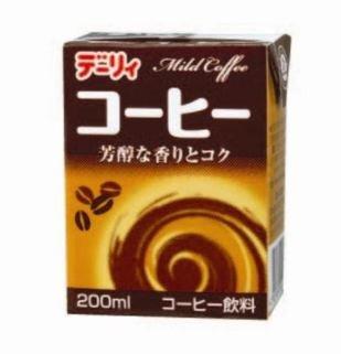 南日本酪農協同(株)  デーリィ コーヒー  常温保存 (200ml紙パック×24本入 )3ケース