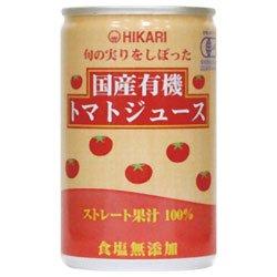 光食品 旬の実りをしぼった 国産有機トマトジュース シーズンパック 食塩無添加 160g×30本×2ケース(60本)