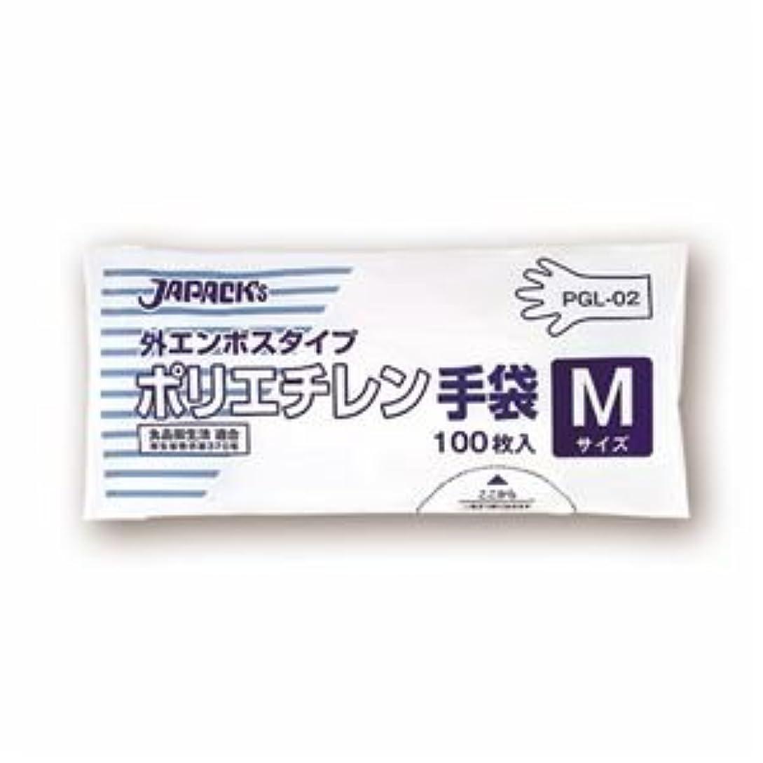 お風呂を持っている乱気流むき出し(まとめ) ジャパックス 外エンボスタイプ LDポリエチレン手袋 M PGL-02 1パック(100枚) 【×20セット】 ds-1583317
