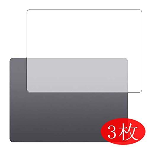 3枚 VacFun Apple Magic Trackpad 2 用 対応 自己修復 日本製素材 4H フィルム 保護フィルム 気泡無し 0.14mm 液晶保護 フィルム プロテクター 保護 フィルム(非 ガラスフィルム 強化ガラス ガラス )適用 専用