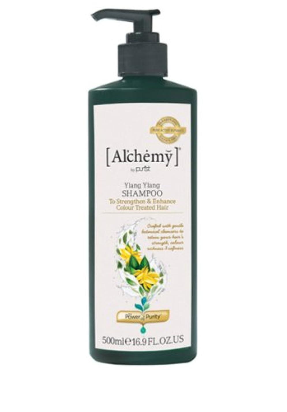 不明瞭海嶺世界的に【Al'chemy(alchemy)】アルケミー イランイランシャンプー(Ylang Ylang Colour Care Shampoo)(カラーした髪用)500ml